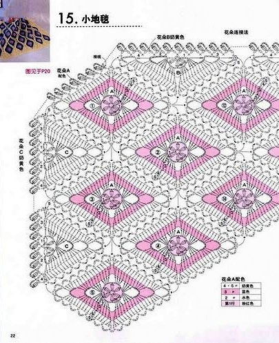 hackovany-patchwork-1